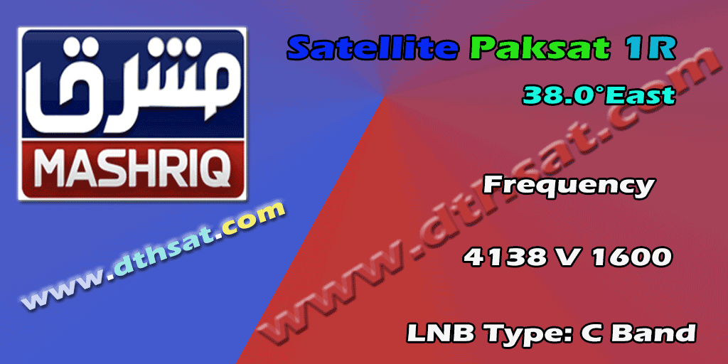 Mashriq-TV-Frequency